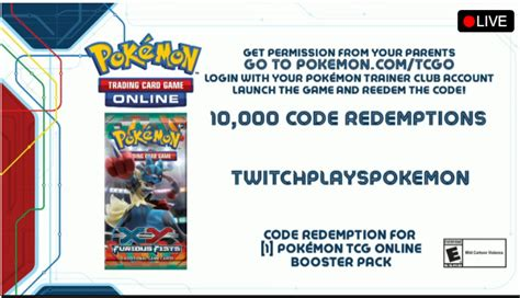 We are a code for free cards in the official Pokemon TCG