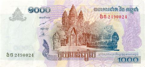 Riel, the local currency in Cambodia - Visit Angkor Wat