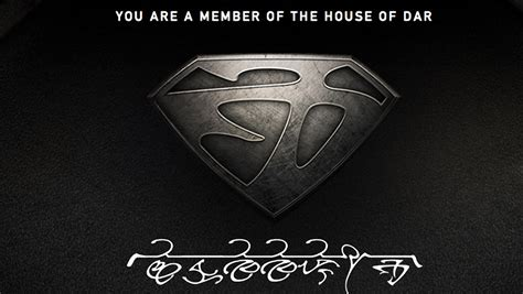 Man of Steel: What is Your Kryptonian Name and Glyph
