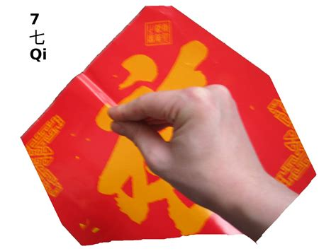 Hidden China GmbH - Finger Counting System in China